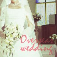 ic_wedding