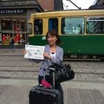 <スタッフ旅行記 > 夏のフィンランド&エストニア