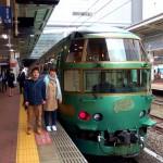 列車の旅を満喫!東京・博多・別府5日間