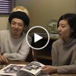 [お客様インタビュー] 田中夫妻